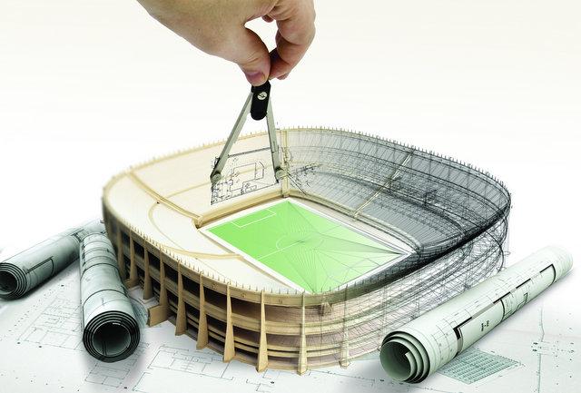 naglosnienie stadionu