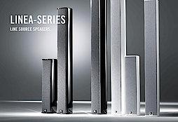systemy głośnikowe fohhn Linea-Series dysten
