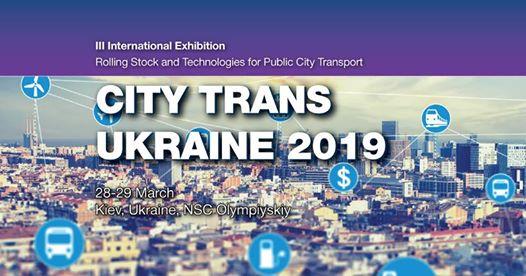 dysten na city trans Ukraine